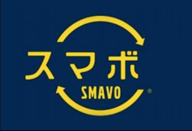 ボルボ・カー・ジャパン