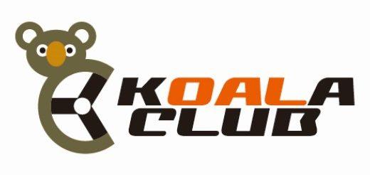 コアラクラブのカーリースの特徴・料金プラン・口コミを調べてみた!